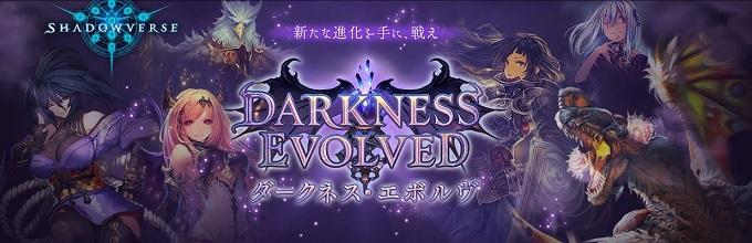 20160904_darkness