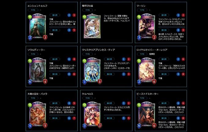 20161026_legend