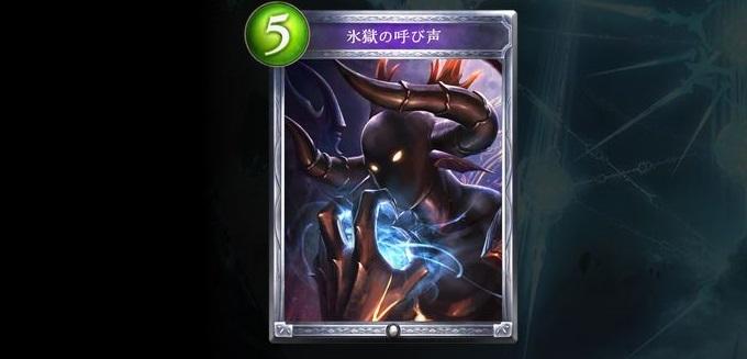 20170115_hyogoku